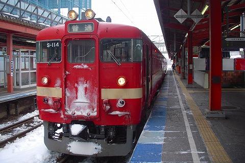 711系赤電