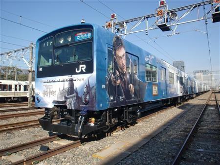 USJラッピング列車