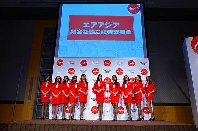 エアアジア・ジャパン発表会