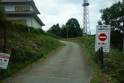 五新線専用道入口