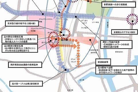 品川駅改造