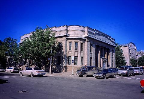 ユジノサハリンスク