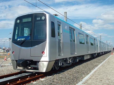 仙台地下鉄東西線