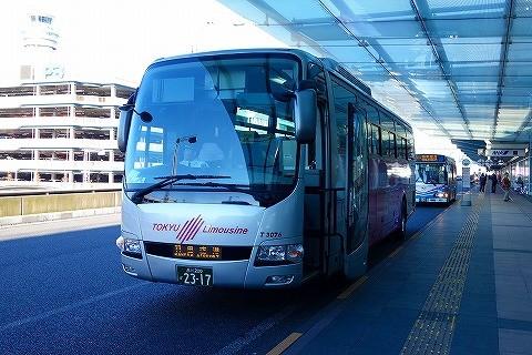 首都高速中央環状品川線が2015年3月7日に開通。渋谷・新宿から ...